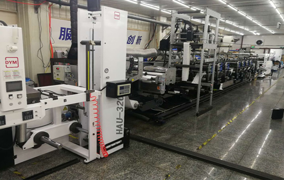 Northern China First Customer DINGYU Machinery Automatic Winding System Machine Settled In Tianjin ANDENODE Printer